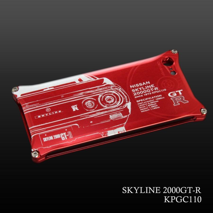 日産(NISSAN) GTR for ケンメリ ジュラルミンiPhoneケース [SE(初代)/5/6/6plus対応]|nimitts