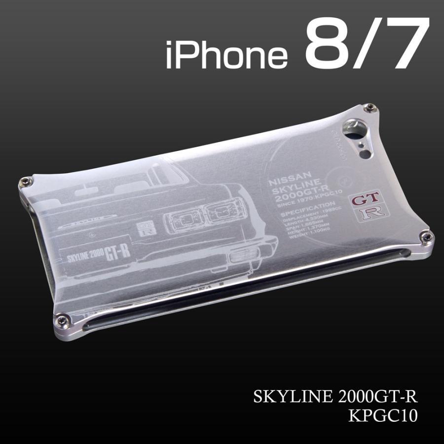 日産(NISSAN) GTR for ハコスカ ジュラルミンiPhoneケース [7,8対応]|nimitts