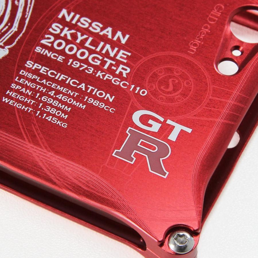 日産(NISSAN) GTR for ケンメリ ジュラルミンiPhoneケース [7,8対応] nimitts 03