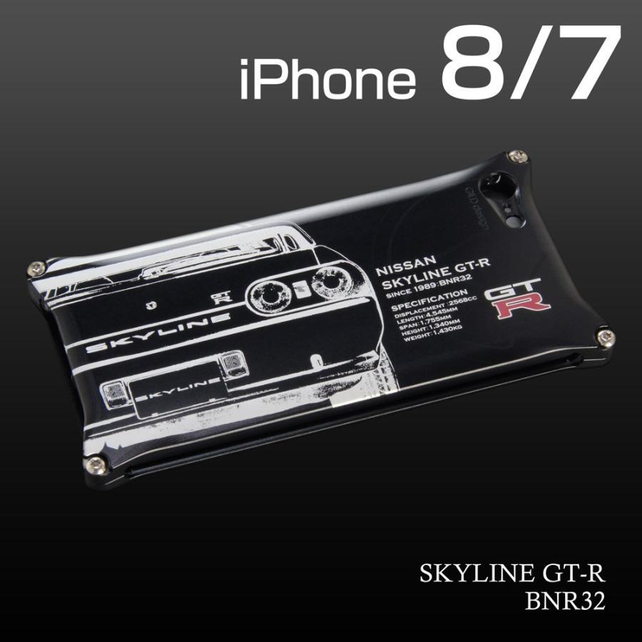 日産(NISSAN) GTR for R32 ジュラルミンiPhoneケース [7,8,7Plus,8Plus対応]|nimitts
