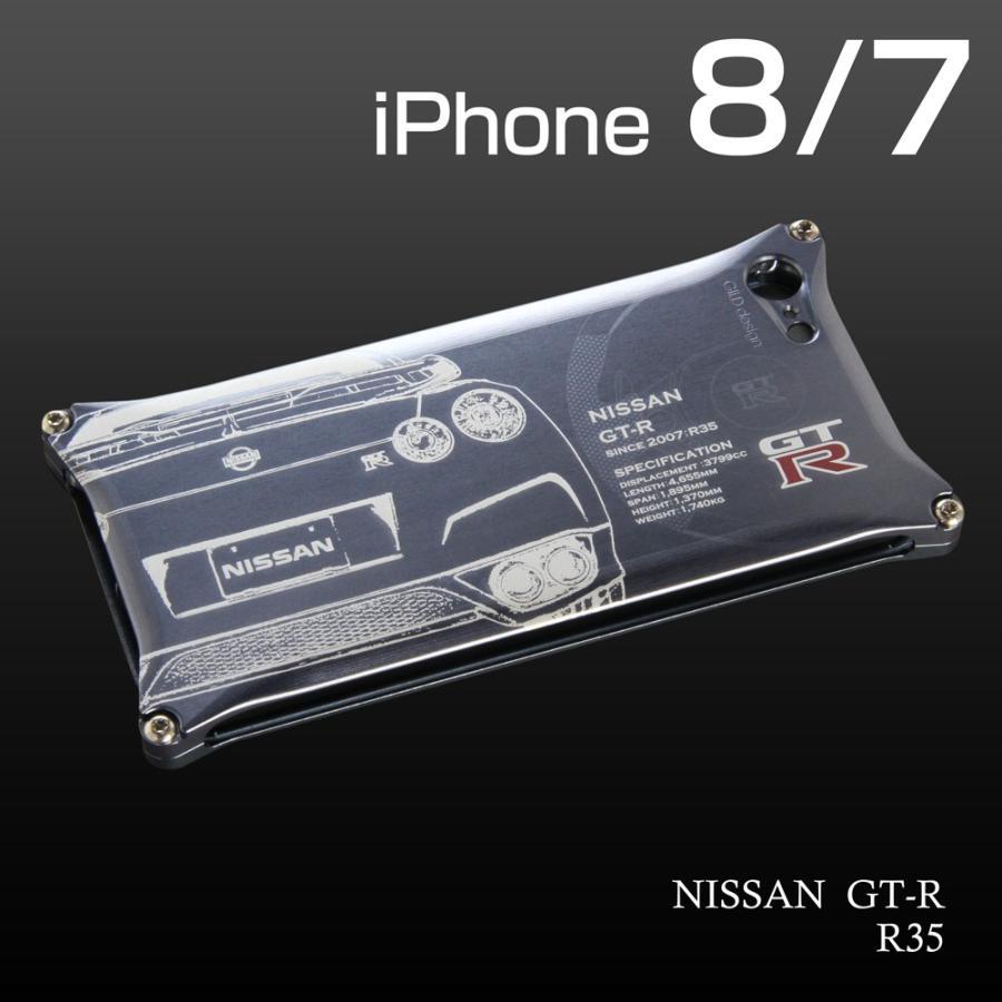 日産(NISSAN) GTR for R35 ジュラルミンiPhoneケース [7,8,7Plus/8Plus対応]|nimitts