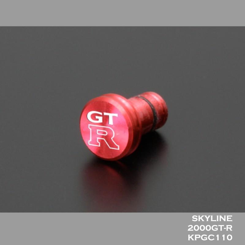 日産(NISSAN) GTR for ケンメリ 「イヤホンジャックカバー」|nimitts