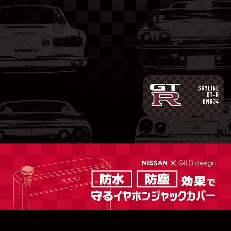 日産(NISSAN) GTR for R34 「イヤホンジャックカバー」|nimitts|02