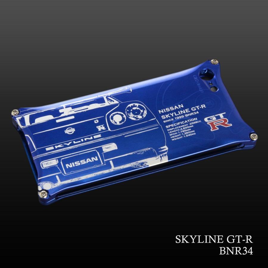 日産(NISSAN) GTR for R34 ジュラルミンiPhoneケース [SE(初代)/5/6/6plus対応]|nimitts