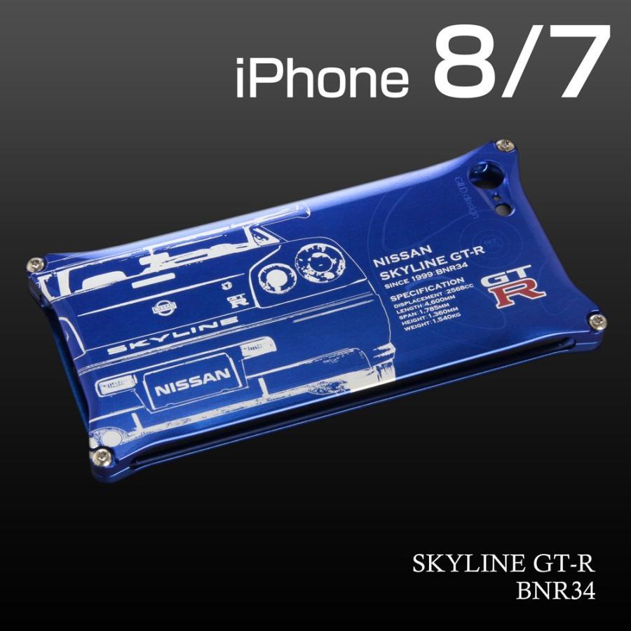 日産(NISSAN) GTR for R34 ジュラルミンiPhoneケース [7,8,7plus,8plus対応]|nimitts