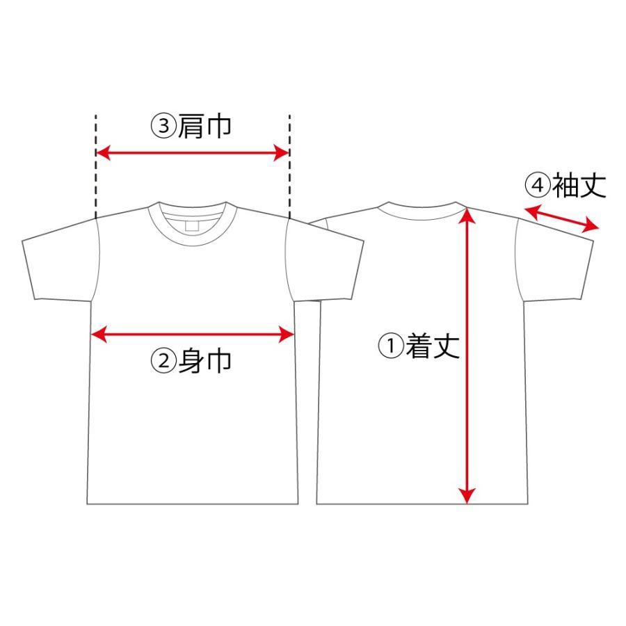千代勝正選手 [公式] SFレプリカTシャツ nimitts 05