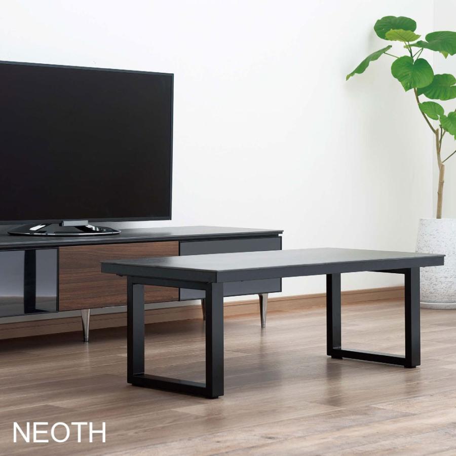 綾野製作所 NEOTH ネオス リビングテーブル 幅100 セラミック天板 スクエア脚タイプ 正規販売店