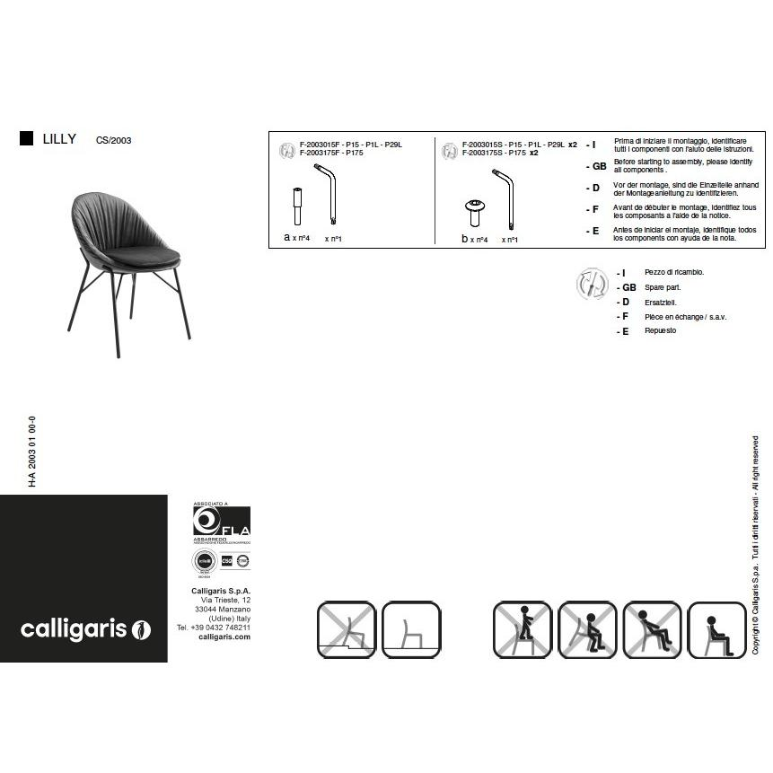 カリガリス ダイニングチェア LILLY リリー ファブリック 2脚セット CS2003 calligaris おしゃれ|nimus|08