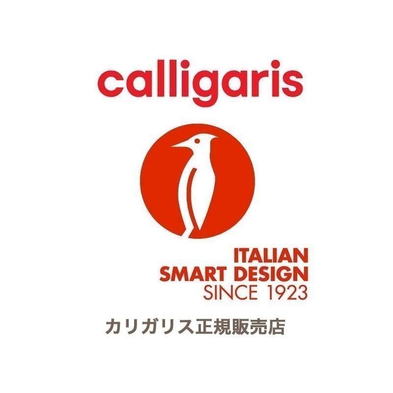 カリガリス ダイニングチェア LILLY リリー ファブリック 2脚セット CS2003 calligaris おしゃれ|nimus|12