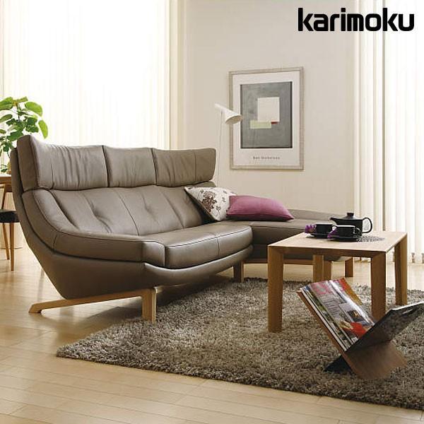 カリモク 右肘2人掛椅子ロング ZU46モデル ソファ ベンチ イス 幅149 本革 karimoku 正規代理店