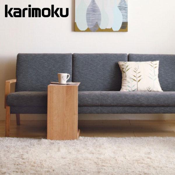 カリモク ソファ 3人掛け 保障 超安い 長椅子 WU45モデル karimoku 平織布地 国産 WU4503