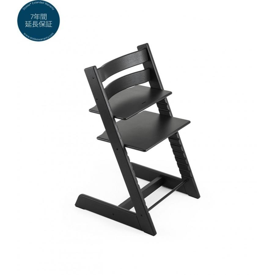 ストッケ トリップトラップ オーク ブラック ハイチェア ステップチェア 子供椅子 STOKKE 正規販売店