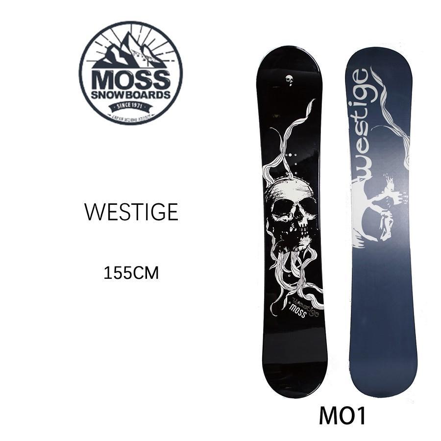 MOSS(モス)WESTIGE SNOWBOARD スノーボード 板 落ち型 格安 155cm アウトレット