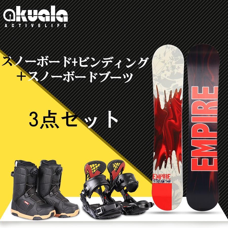 スノーボードセット 2点セット スノーボード 板  ビンディング メンズ  レディース スキー板長さ115CM〜160CM