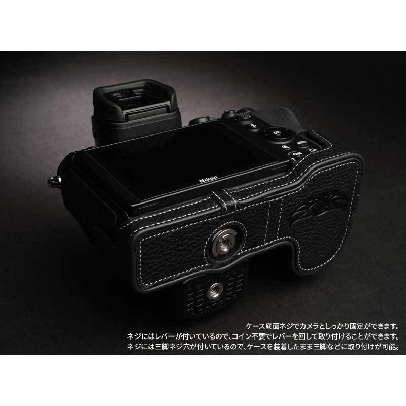 TP Original Nikon Z5 / Z6 / Z7 / Z6II / Z7II 専用 レザー カメラケース Black おしゃれ 速写ケース TB06Z5-BK|nineselect|09