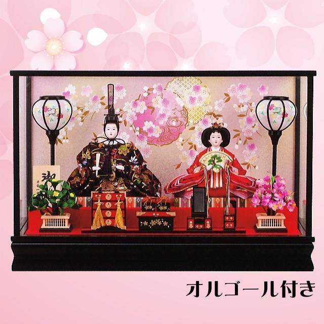 雛人形 ケース雛 小三五二人 京みやび 【写真立てetcのプレゼントつき】