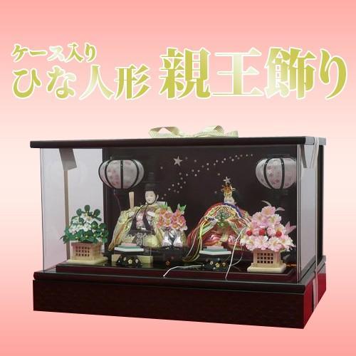 雛人形 ひな人形「織姫・彦星」親王アクリルケース飾り A-228