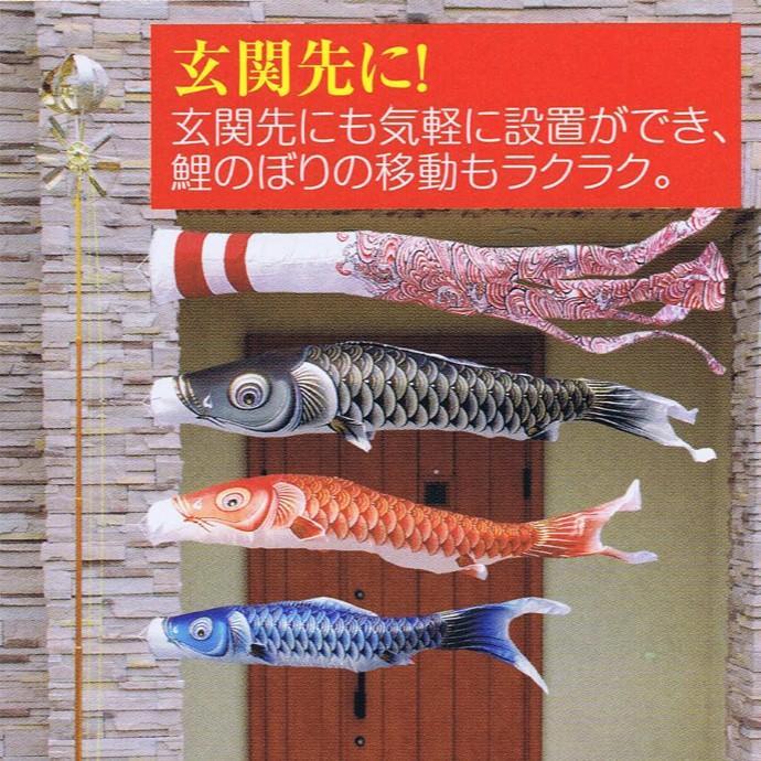 鯉のぼり 「瑞輝」 スタンドセット 1.2mセット