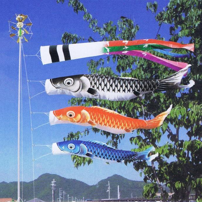 鯉のぼり 「瑞宝はばたき」 庭園スタンドセット 3mセット