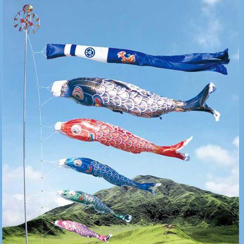 こいのぼり 鯉のぼり 太陽鯉単品2m