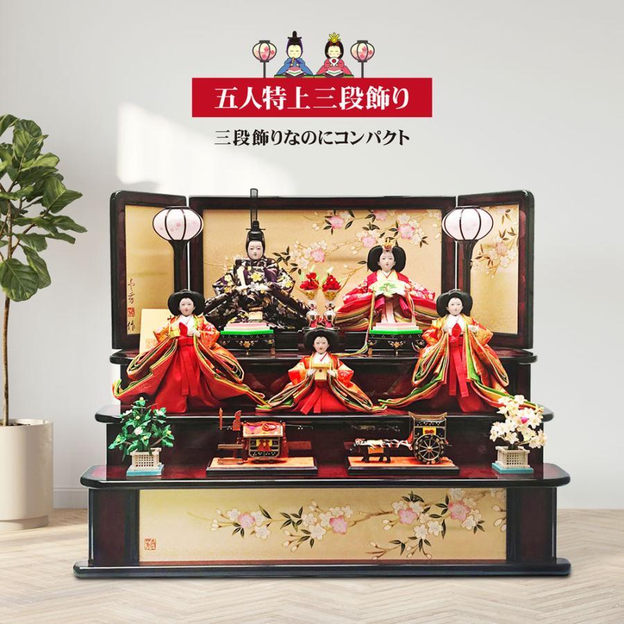 雛人形 ひな人形 三段 雛 段飾り 五人飾り【2019年度新作】|ningyohonpo