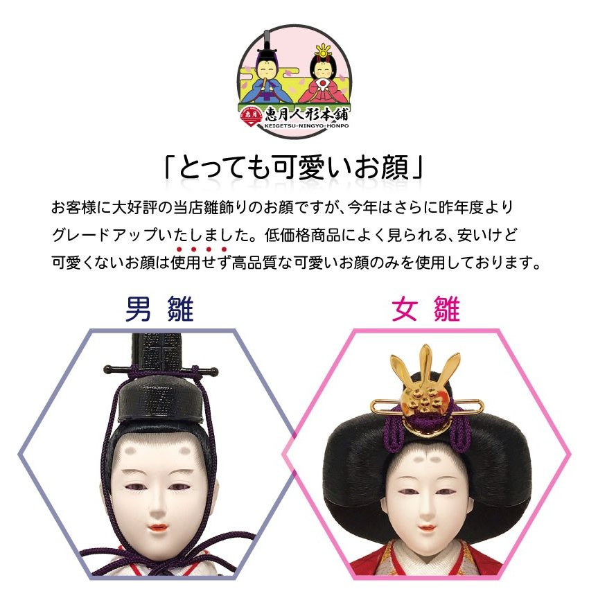 雛人形 ひな人形 紫檀調丸型ケース コンパクト 雛 ケース飾り 親王飾り 【2021年度新作】|ningyohonpo|02