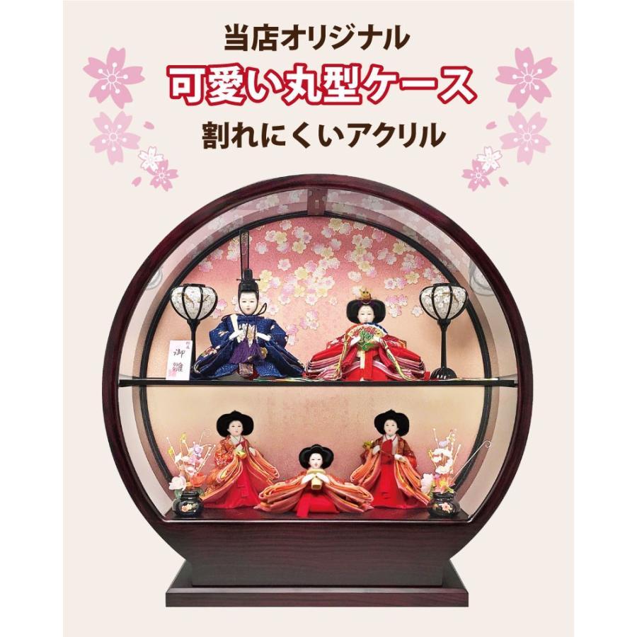雛人形 ひな人形 五人紫檀調丸型ケース コンパクト 雛 ケース飾り 親王飾り|ningyohonpo|03