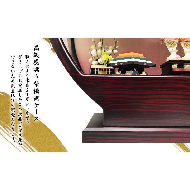 雛人形 ひな人形 五人紫檀調丸型ケース コンパクト 雛 ケース飾り 親王飾り|ningyohonpo|04