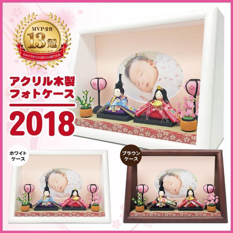 雛人形 ひな人形 おしゃれ かわいい おひなさま お雛様 数量限定!コンパクト卓上親王アクリルケース飾り 2021|ningyohonpo