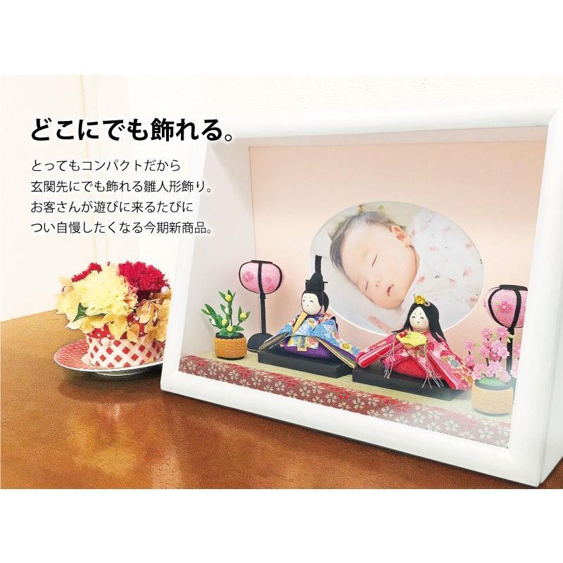 雛人形 ひな人形 おしゃれ かわいい おひなさま お雛様 数量限定!コンパクト卓上親王アクリルケース飾り 2021|ningyohonpo|03