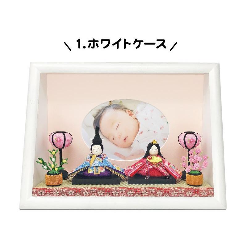 雛人形 ひな人形 おしゃれ かわいい おひなさま お雛様 数量限定!コンパクト卓上親王アクリルケース飾り 2021|ningyohonpo|04