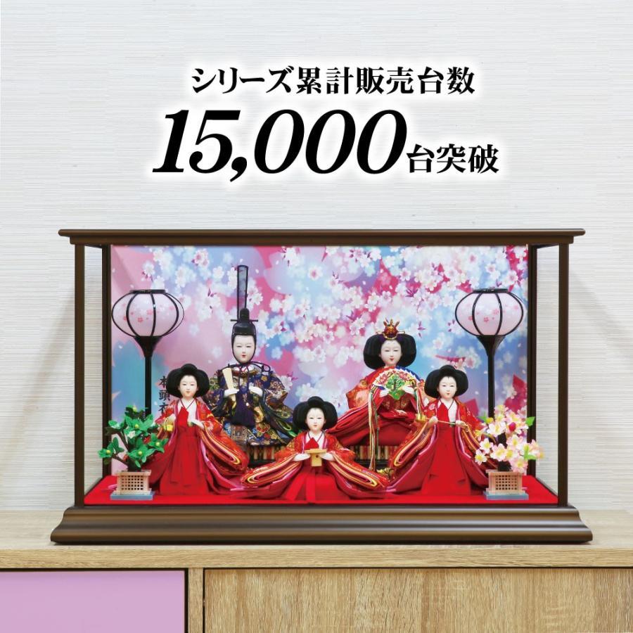 雛人形 ひな人形 コンパクトピンク五人ケース飾り