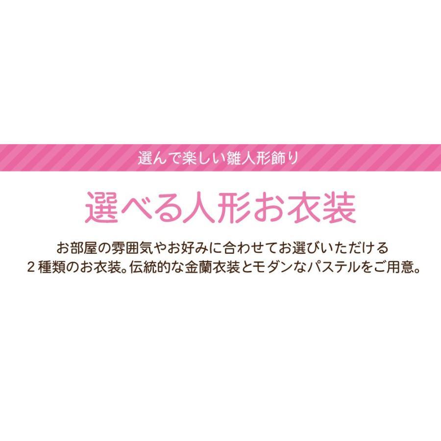 雛人形 ひな人形 おしゃれ かわいい おひなさま お雛様 コンパクトピンク五人ケース飾り 2021 ningyohonpo 02