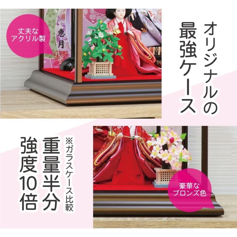 雛人形 ひな人形 おしゃれ かわいい おひなさま お雛様 コンパクトピンク五人ケース飾り 2021 ningyohonpo 12