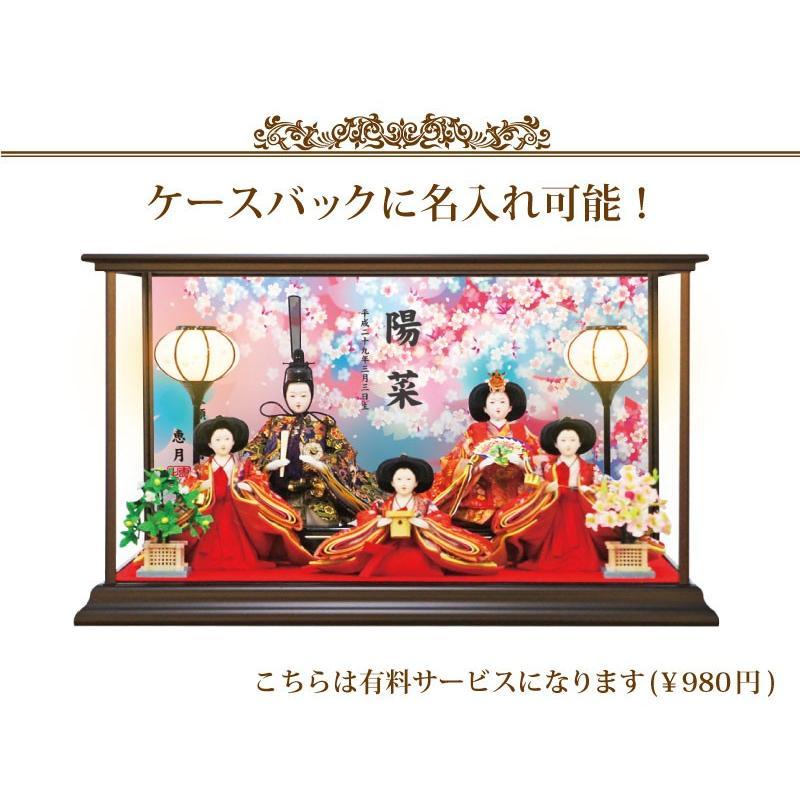 雛人形 ひな人形 おしゃれ かわいい おひなさま お雛様 コンパクトピンク五人ケース飾り 2021 ningyohonpo 15