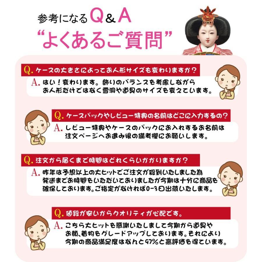 雛人形 ひな人形 おしゃれ かわいい おひなさま お雛様 コンパクトピンク五人ケース飾り 2021 ningyohonpo 17