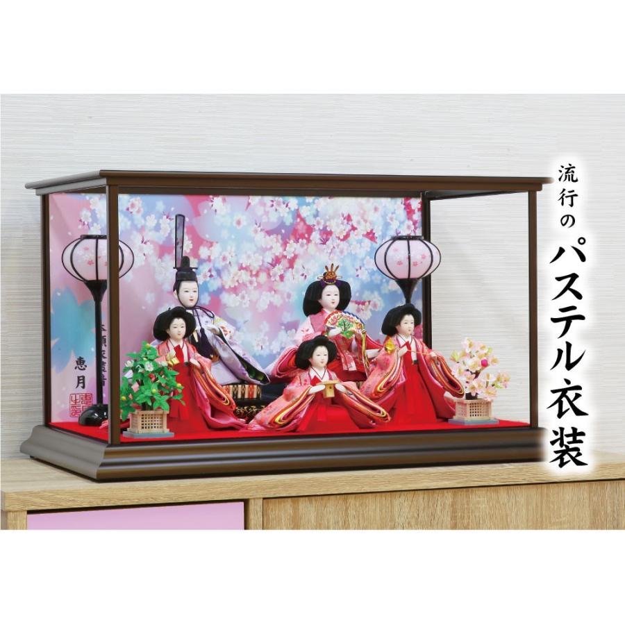 雛人形 ひな人形 おしゃれ かわいい おひなさま お雛様 コンパクトピンク五人ケース飾り 2021 ningyohonpo 05