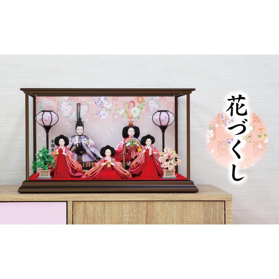 雛人形 ひな人形 おしゃれ かわいい おひなさま お雛様 コンパクトピンク五人ケース飾り 2021 ningyohonpo 09