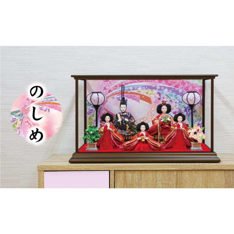 雛人形 ひな人形 おしゃれ かわいい おひなさま お雛様 コンパクトピンク五人ケース飾り 2021 ningyohonpo 10