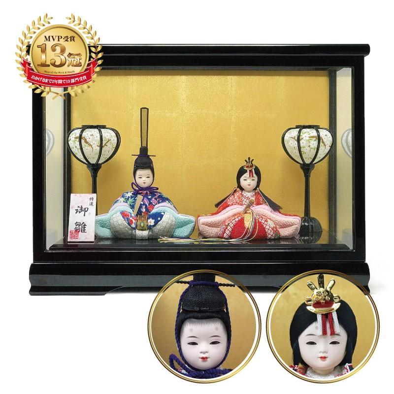 雛人形 ひな人形 木目込み親王ケース コンパクト 雛 ケース飾り|ningyohonpo