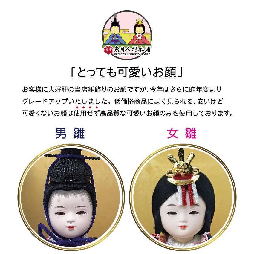 雛人形 ひな人形 木目込み親王ケース コンパクト 雛 ケース飾り|ningyohonpo|02