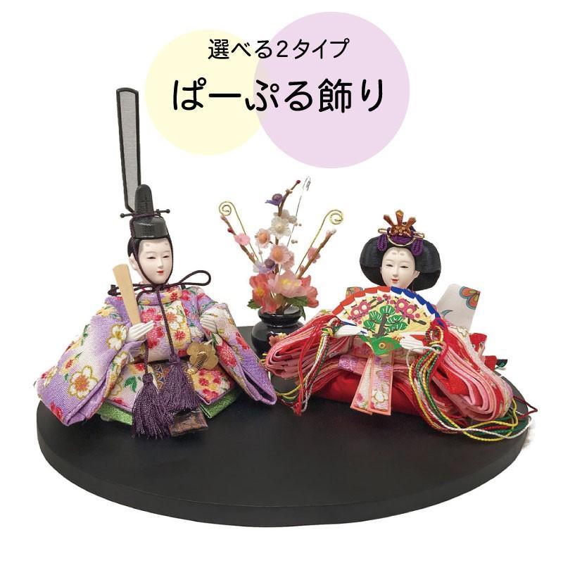 雛人形 ひな人形 まるがた雛 コンパクト 雛 親王飾り|ningyohonpo|03