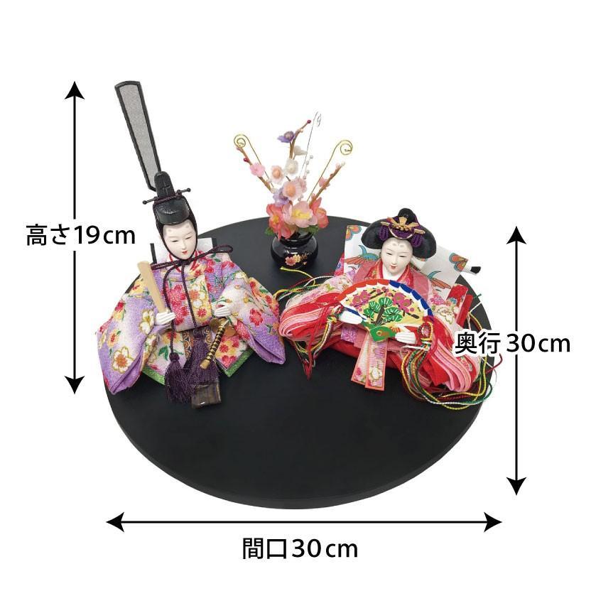 雛人形 ひな人形 まるがた雛 コンパクト 雛 親王飾り|ningyohonpo|07