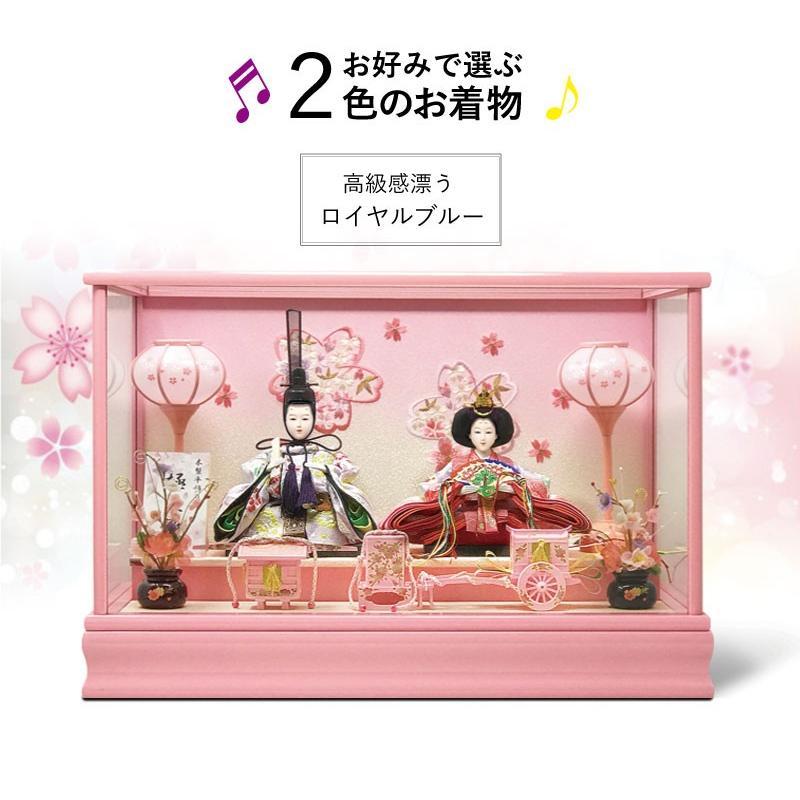 雛人形 ひな人形 ピンクケース コンパクト 雛 ケース飾り 親王飾り【2021年度新作】 ningyohonpo 04