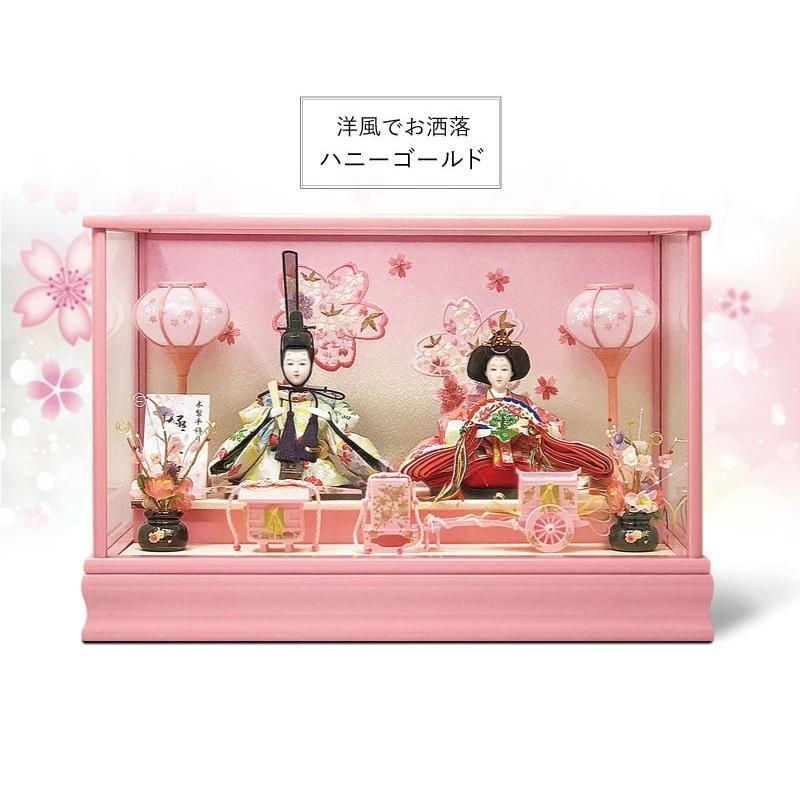 雛人形 ひな人形 ピンクケース コンパクト 雛 ケース飾り 親王飾り【2021年度新作】 ningyohonpo 07