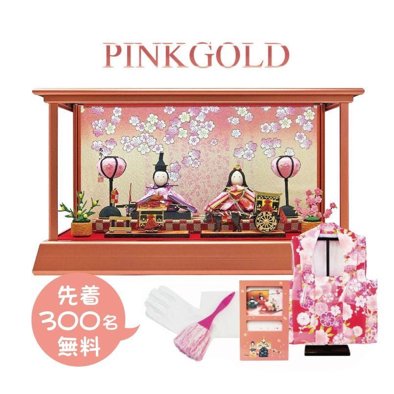 雛人形 ひな人形 コンパクト ちりめん ピンクゴールドケース飾り 親王飾り ningyohonpo