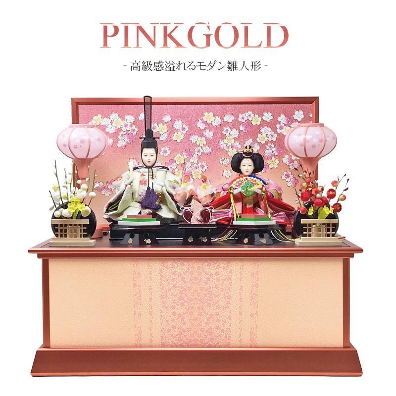 雛人形 ひな人形 ピンクゴールド収納 コンパクト 雛 収納飾り 親王飾り ningyohonpo