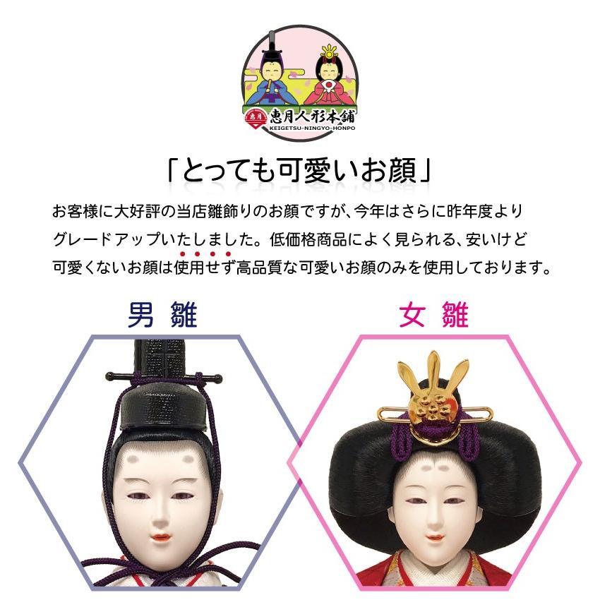 雛人形 ひな人形 ピンクゴールド収納 コンパクト 雛 収納飾り 親王飾り ningyohonpo 02