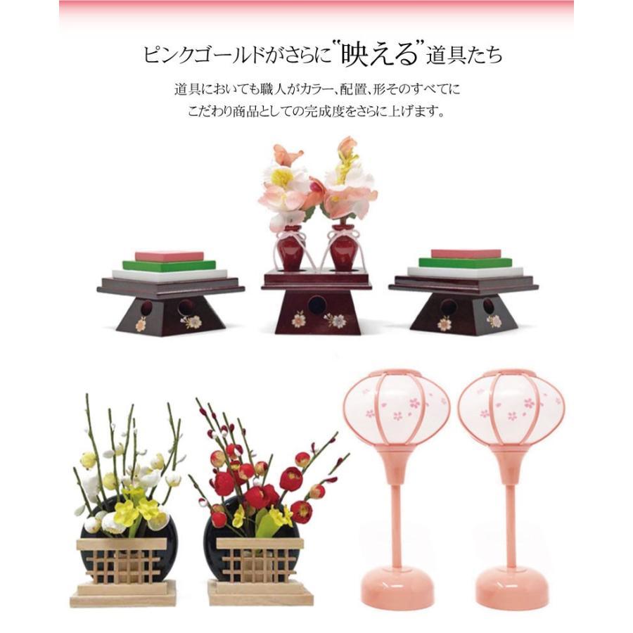 雛人形 ひな人形 ピンクゴールド収納 コンパクト 雛 収納飾り 親王飾り ningyohonpo 04