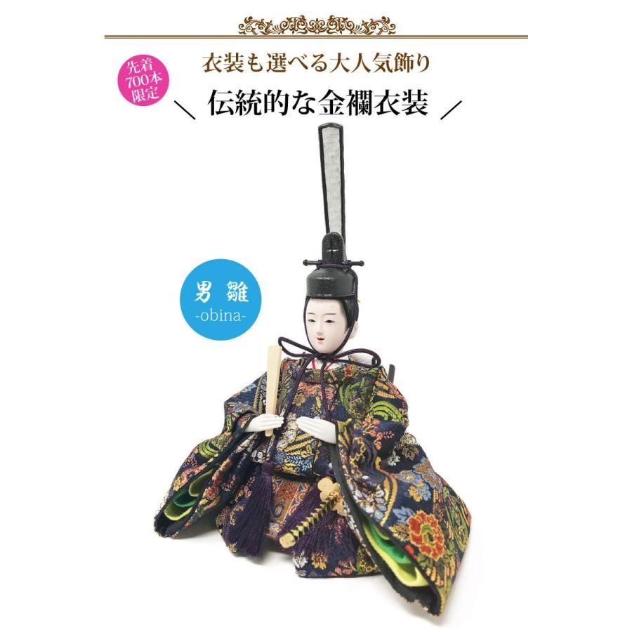 雛人形 ひな人形 コンパクト 小さい 雛 収納飾り 親王飾り【2021年度新作】|ningyohonpo|04